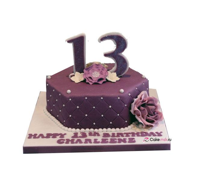 13 Year Old Cakes Pretty 13th Birthday Cake Bakealous - Decor Cake Picture for Parties